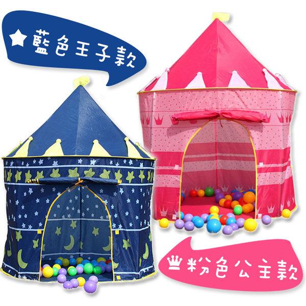 城堡帳篷 兒童遊戲屋 小朋友的秘密基地