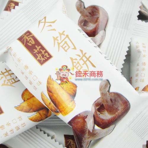 【0216零食會社】竹山日香-香菇冬筍餅
