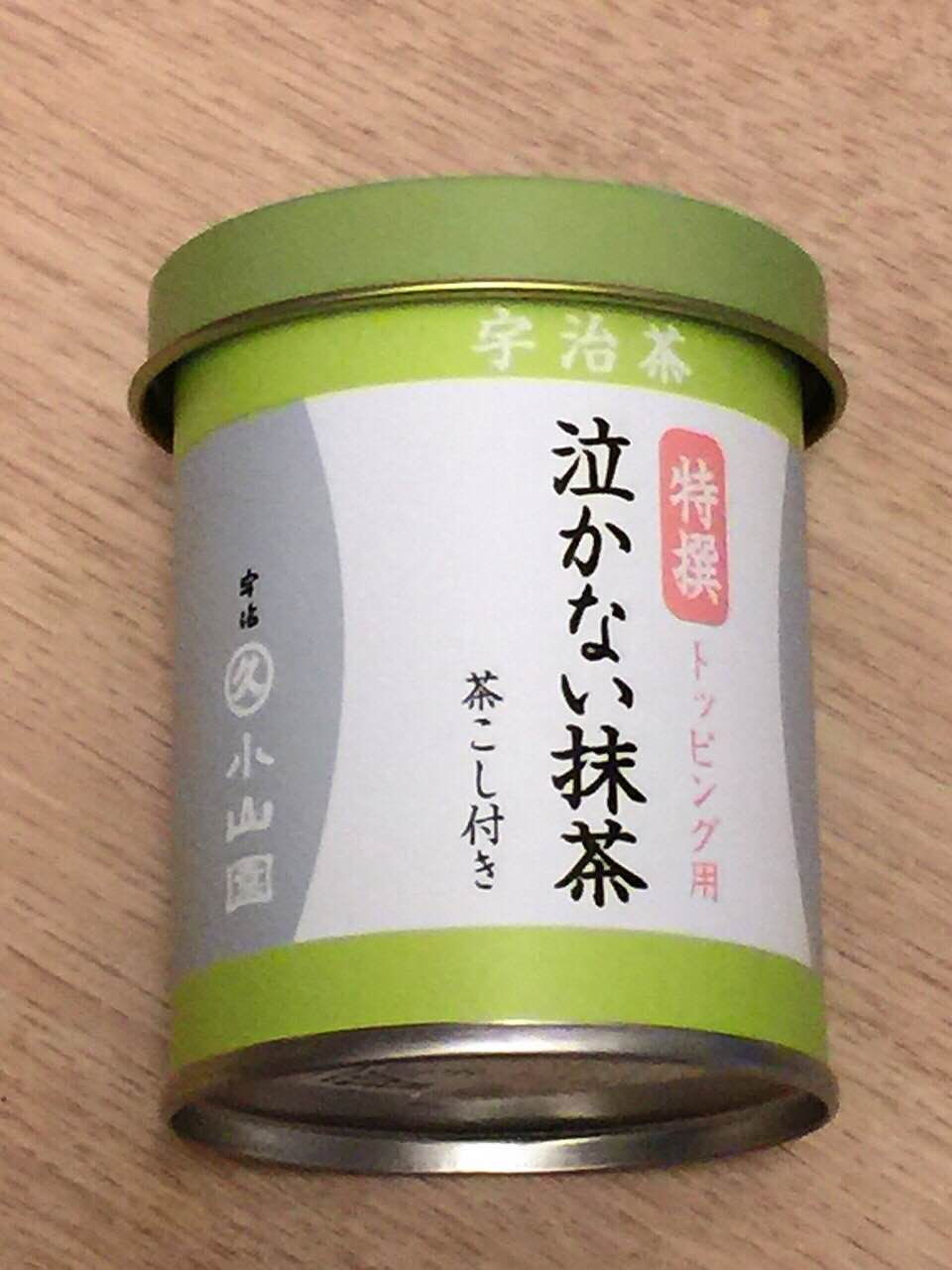 京都宇治 丸久小山園  防潮抹茶粉