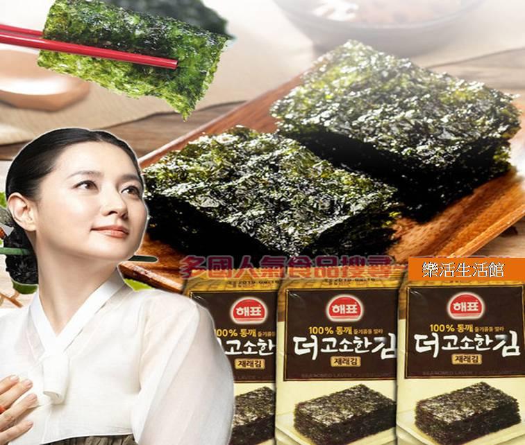 韓國思潮SAJO韓式海苔 包飯海苔傳統經典海苔  【樂活生活館】館