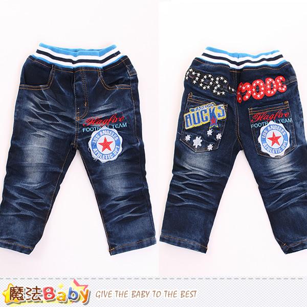 小童牛仔褲 加厚刷毛裡男童牛仔褲 魔法Baby~k60066
