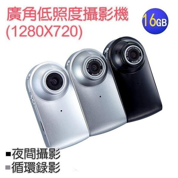 【送16G卡+OTG線】MD02 廣角低照度夜視隨身攝影機 720P  夜間攝影 循環錄影 行車紀錄器 隨身攝錄影機 錄音筆