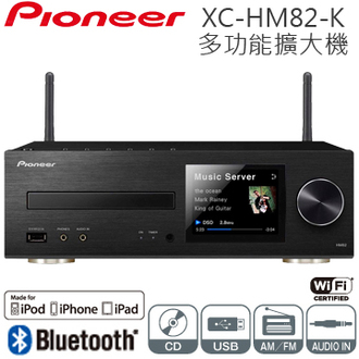 【集雅社】Pioneer 先鋒 XC-HM82-K 網絡播放 多功能擴大機 藍牙/ Wi-Fi / IPod / CD / USB
