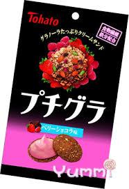 馬鈴薯草莓優格夾心餅 45g