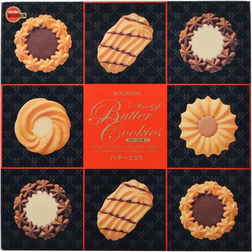 【Bourbon北日本】綜合餅乾禮盒(326.4g)附提袋