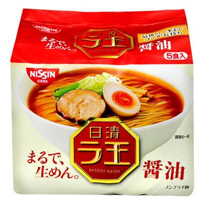 日清食品 拉王5入包麵系列