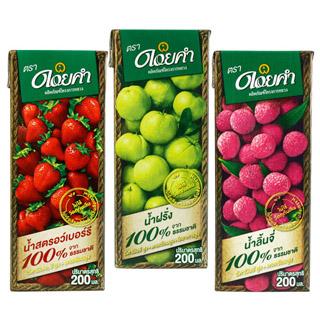 皇家農場100%鮮果汁(200ml)