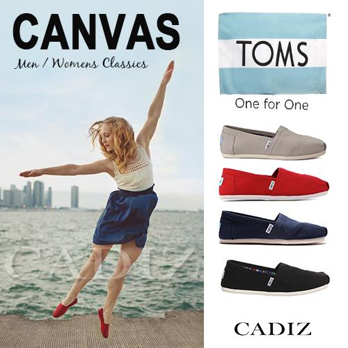 【Cadiz】美國真品正品TOMS經典素面男女帆布鞋 [Canvas Classics/ 灰紅藍黑/ 代購/ 現貨]