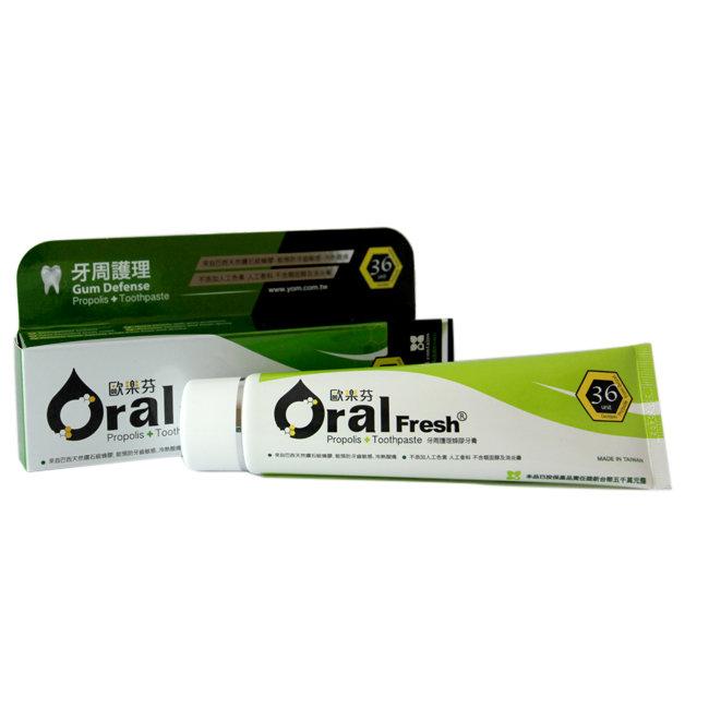 天然保健【Oral Fresh 牙周護理蜂膠牙膏 120g】【貨號M0031】巴西蜂膠 天然成分 無害口腔 品牌授權