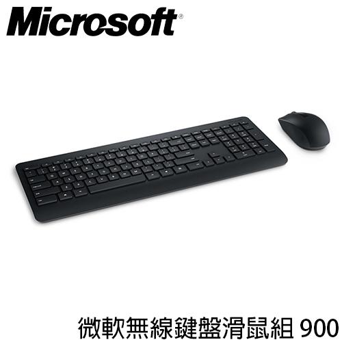 微軟 Microsoft 900 微軟無線鍵盤滑鼠組