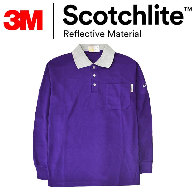 【safetylite安心生活館】紫灰長袖3鈕扣反光POLO衫~3M Scotchlite限定優惠款