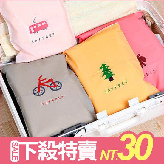 ♚MY COLOR♚可愛圖案夾鏈袋 旅行分類衣物整理袋 拉邊收納袋 整理 雜物 便攜 輕便 束口袋 【K34】