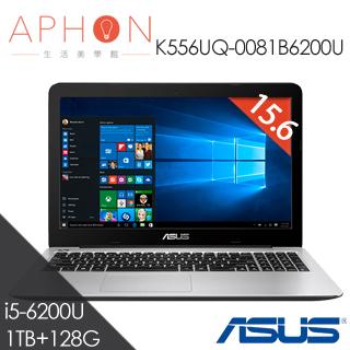 【Aphon生活美學館】ASUS K556UQ-0081B6200U 15.6吋 i5-6200U Win10 筆電-送office365個人版