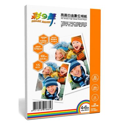 【彩之舞 相片紙】彩之舞HY-B83亮面白金數位防水相紙 (4X6) 15張入 / 包