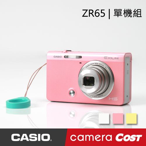 【超值單機】CASIO EX-ZR65 ZR65 WIFI 自拍數位相機 贈原廠相機包 新一代 ZR55 ZR50 WIFI 傳輸 翻轉螢幕 美肌 美顏 自拍神器
