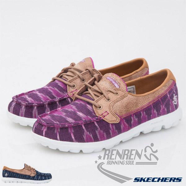 SKECHERS (女) 健走鞋 (粉紅色) ON THE GO 2016新款