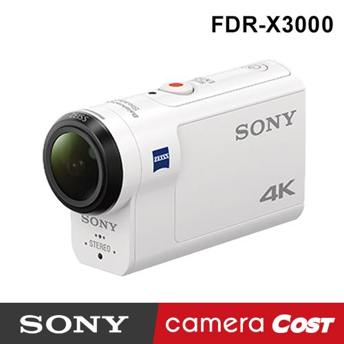 【4K防水】SONY FDR-X3000 4K 攝影機 公司貨 送SanDisk64G+副電+座充超值組 X3000 防水