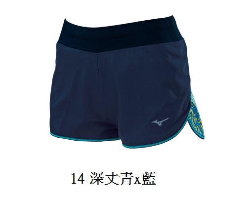 [陽光樂活]MIZUNO 美津濃 女路跑短褲 翁滋蔓代言 J2TB625614 深丈青X藍