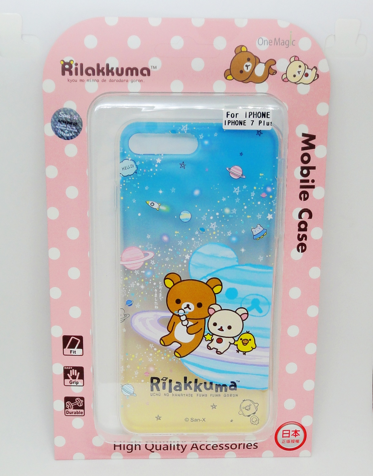 【UNIPRO】Apple iPhone7 PLUS 5.5吋星空拉拉熊 TPU 手機殼 San-X正版授權 i7+