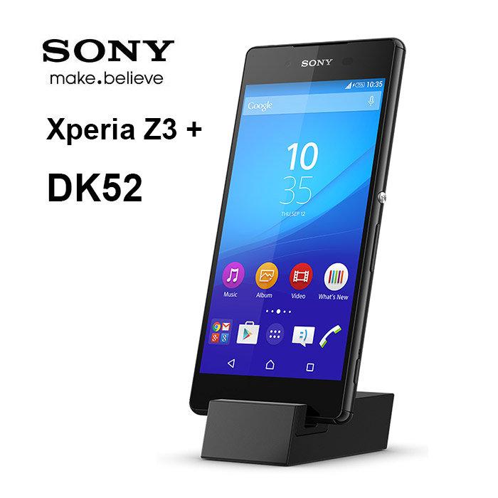 【福利品】SONY Xperia Z3 plus / Xperia Z3 + dual / Xperia Z4/Z5 / Z5 Compact / Z5 Premium / m4 aqua/ DK52 原廠磁性充電底座