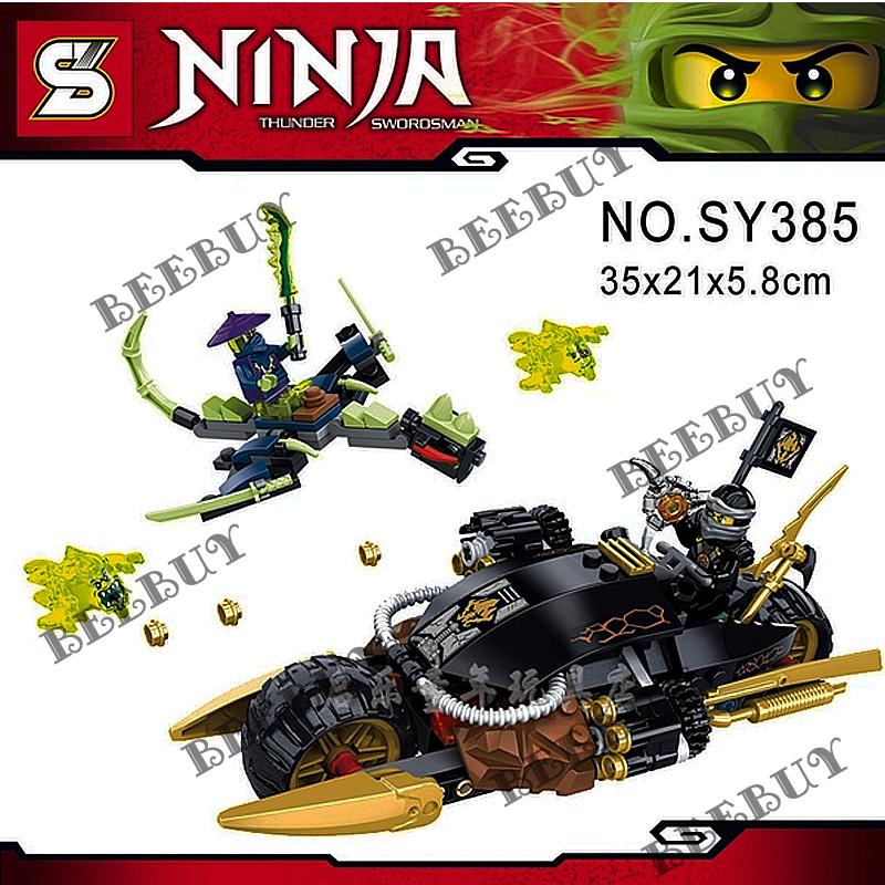 SY積木 旋風幻影忍者系列 SY385 寇的武裝重機車 / 相容樂高 另有超級英雄