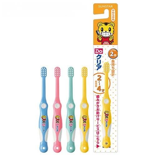 日本 SUNSTAR 巧虎兒童牙刷 2-4歲 德國製*夏日微風*