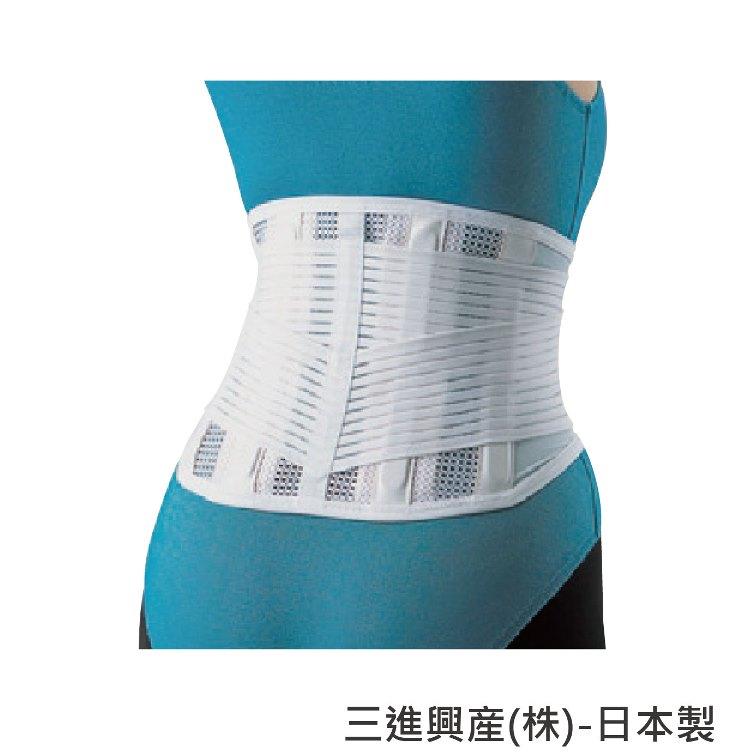☞降價中☜ 護具 護帶  - 軀幹護具 保護腰椎 護腰帶 日本製 [H0198]