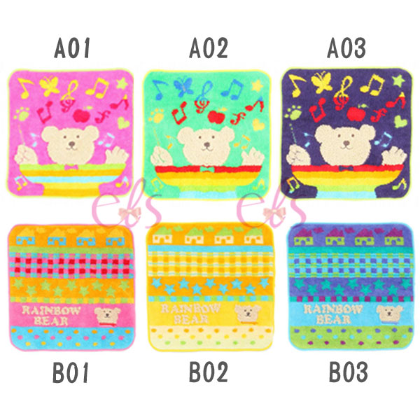 日本RAINBOW BEAR 彩虹熊 小毛巾 約20*20CM 六款供選 ☆艾莉莎ELS☆