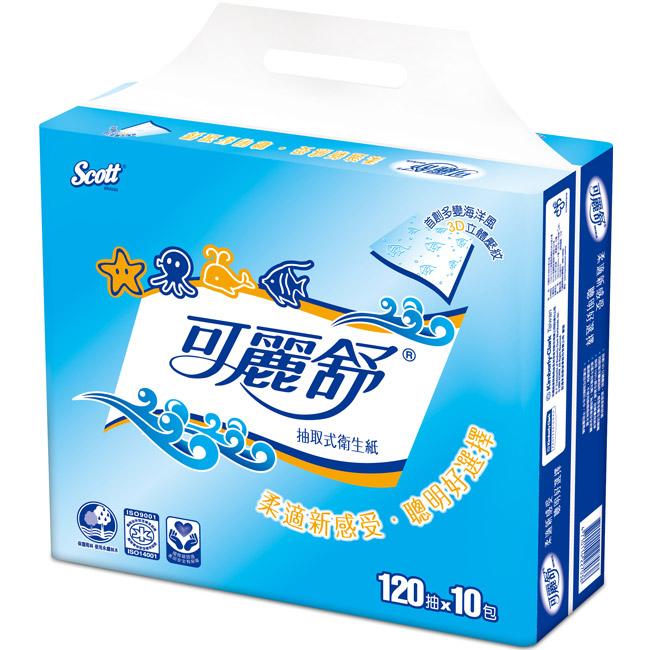 【GoodFamily】可麗舒抽取式衛生紙120抽/80包