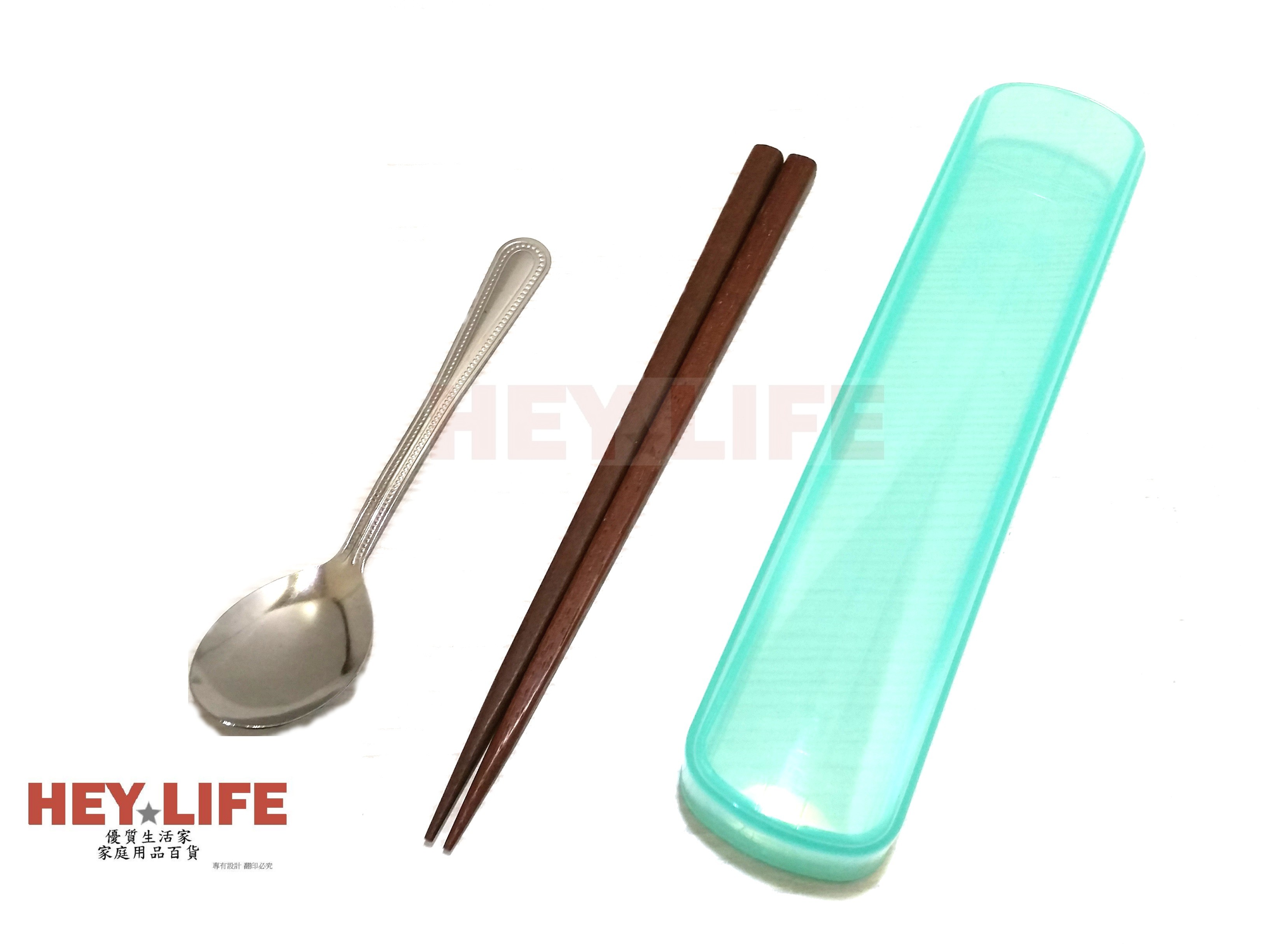 【HEYLIFE優質生活家】快樂環保餐具組 餐具 筷 湯匙 盒 優質嚴選 品質保證