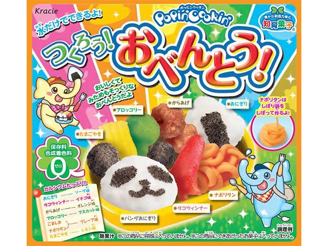 日本【Kracie】熊貓便當-知育果子 popin cookin(賞味期限:2017.04)