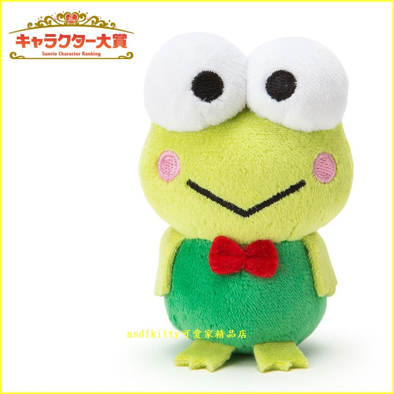 asdfkitty可愛家☆大眼蛙可站立小娃娃/短絨毛玩偶-陪您上班上網-紓壓療癒-日本正版商品