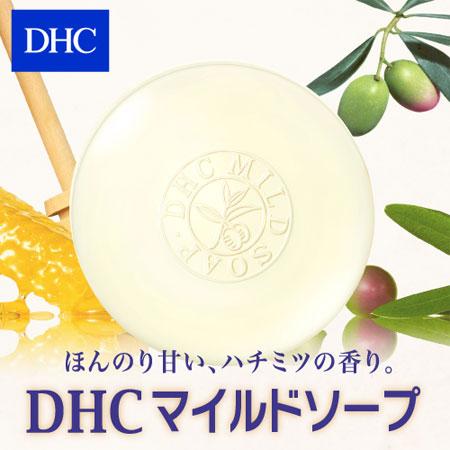 日本 DHC 純欖滋養皂 90g 洗臉皂 洗顏皂 潔面皂 肥皂 香皂 熱賣明星商品【B061732】
