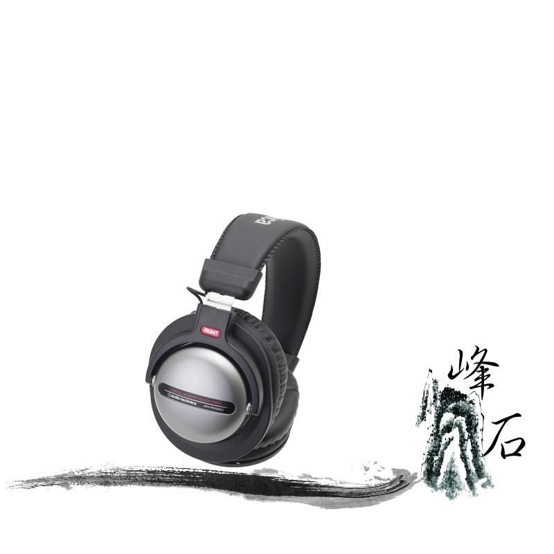 樂天限時促銷!平輸公司貨 日本鐵三角 ATH-PRO5MK3 鐵灰  DJ專業型監聽耳機