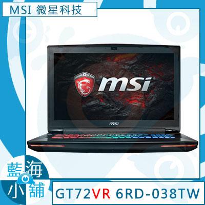 MSI 微星 GT72VR 6RD(Dominator)-038TW電競 17.3吋筆記型電腦 (GTX1060 i7-6700 256G SSD)
