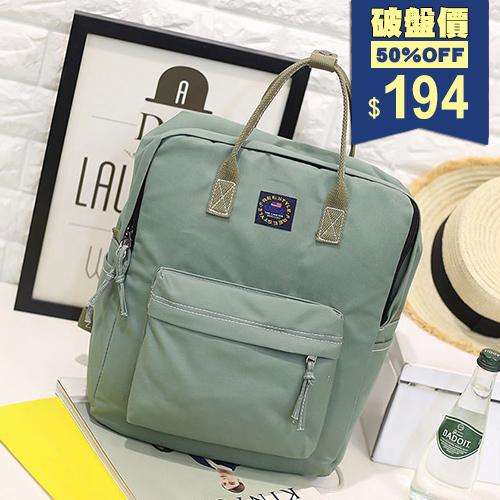 USA機器人帆布後背包 包飾衣院 P1714 現貨+預購
