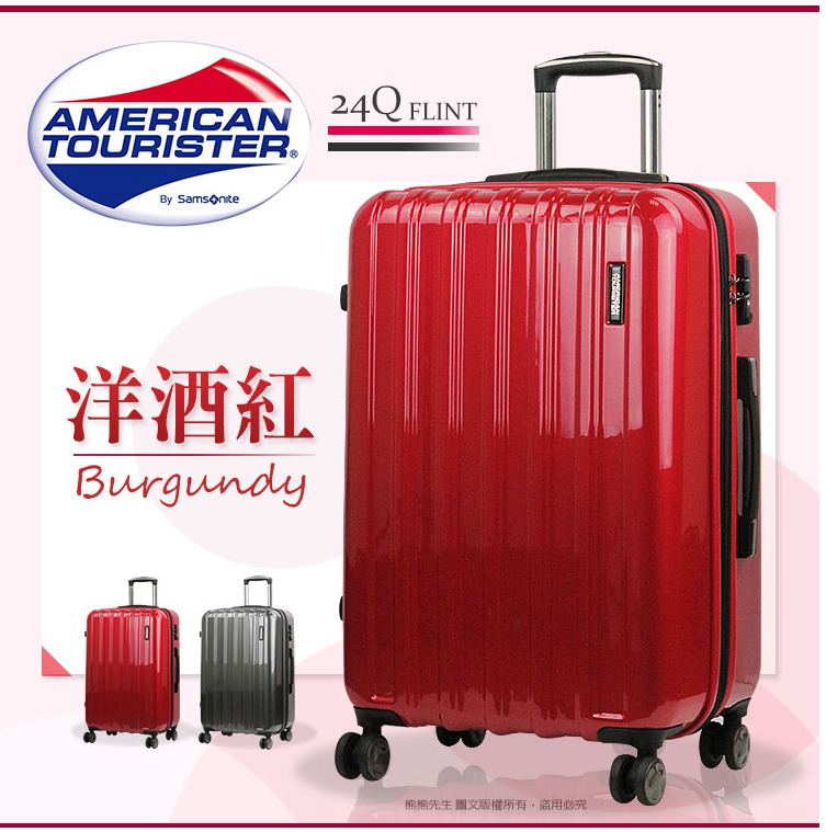 《熊熊先生》超值特價7折 Samsonite新秀麗 美國旅行者 24Q 行李箱 29吋 雙排輪
