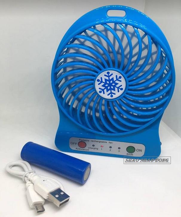 【少東商會】送電池+充電線 強力三段式便攜USB電扇芭蕉扇 usb電風扇 usb小風扇 迷你風扇 18650鋰電池