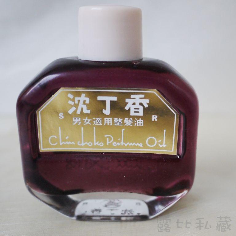 沈丁香整髮油  65ml