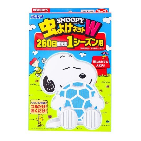日本 史努比Snoopy限定版天然驅蚊防蚊掛(持續260天) 天然草本微香