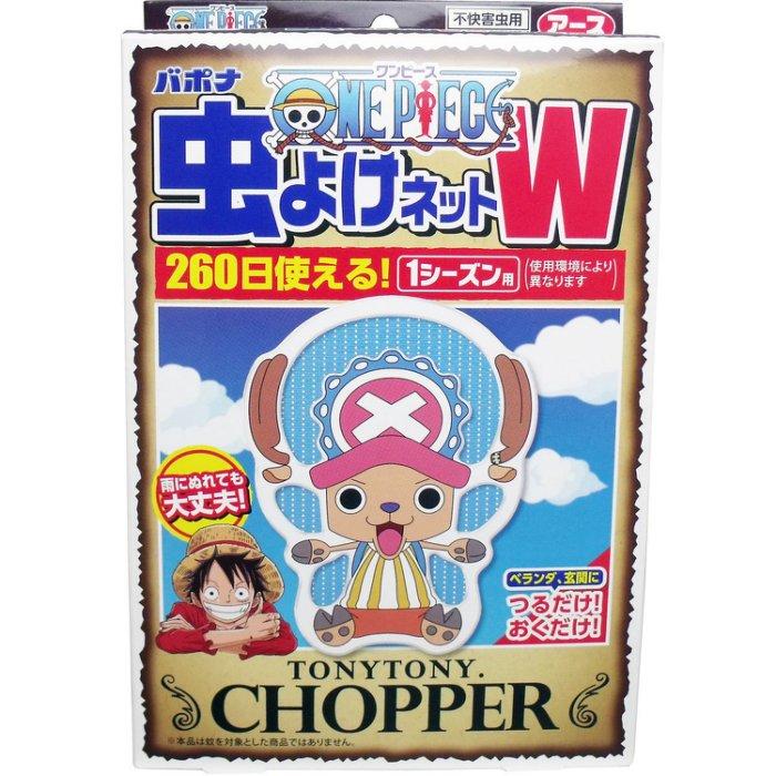 (代購)日本海賊王限定版天然防蚊掛(可持續260天) 天然草本微香