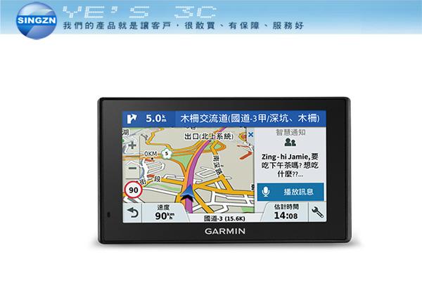 「YEs 3C」Garmin DriveSmart 50 衛星導航 5吋 觸控螢幕 駕駛警示功能 藍牙無線連結