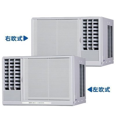 【SANLUX 三洋】單冷窗型冷氣 SA-L50B左吹/SA-R50B右吹