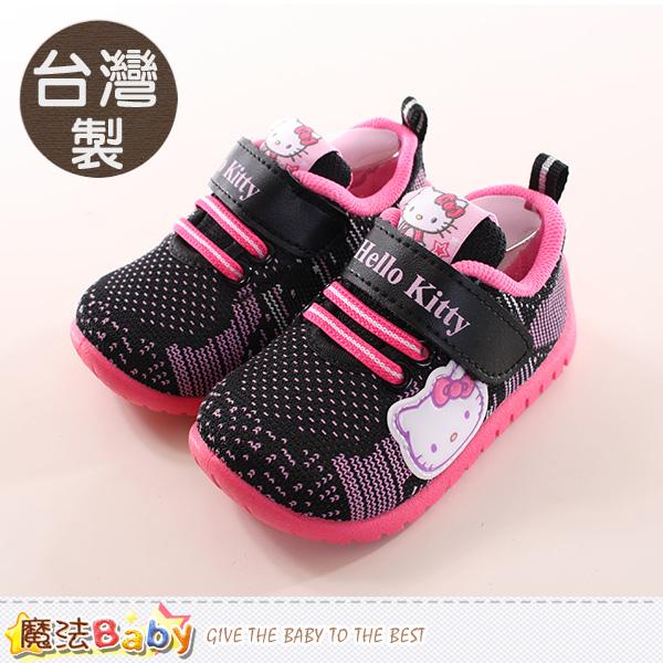 女童鞋 台灣製Hello kitty正版針織布鞋 魔法Baby~sh9951