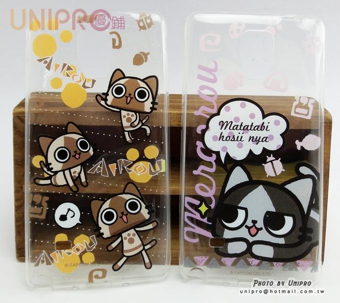 【UNIPRO】三星 NOTE4 艾路貓 AIROU 超薄TPU 透明 手機殼 N910 軟殼