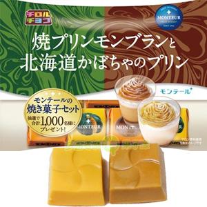 日本Tirol松尾 蒙布朗巧克力 [JP365]