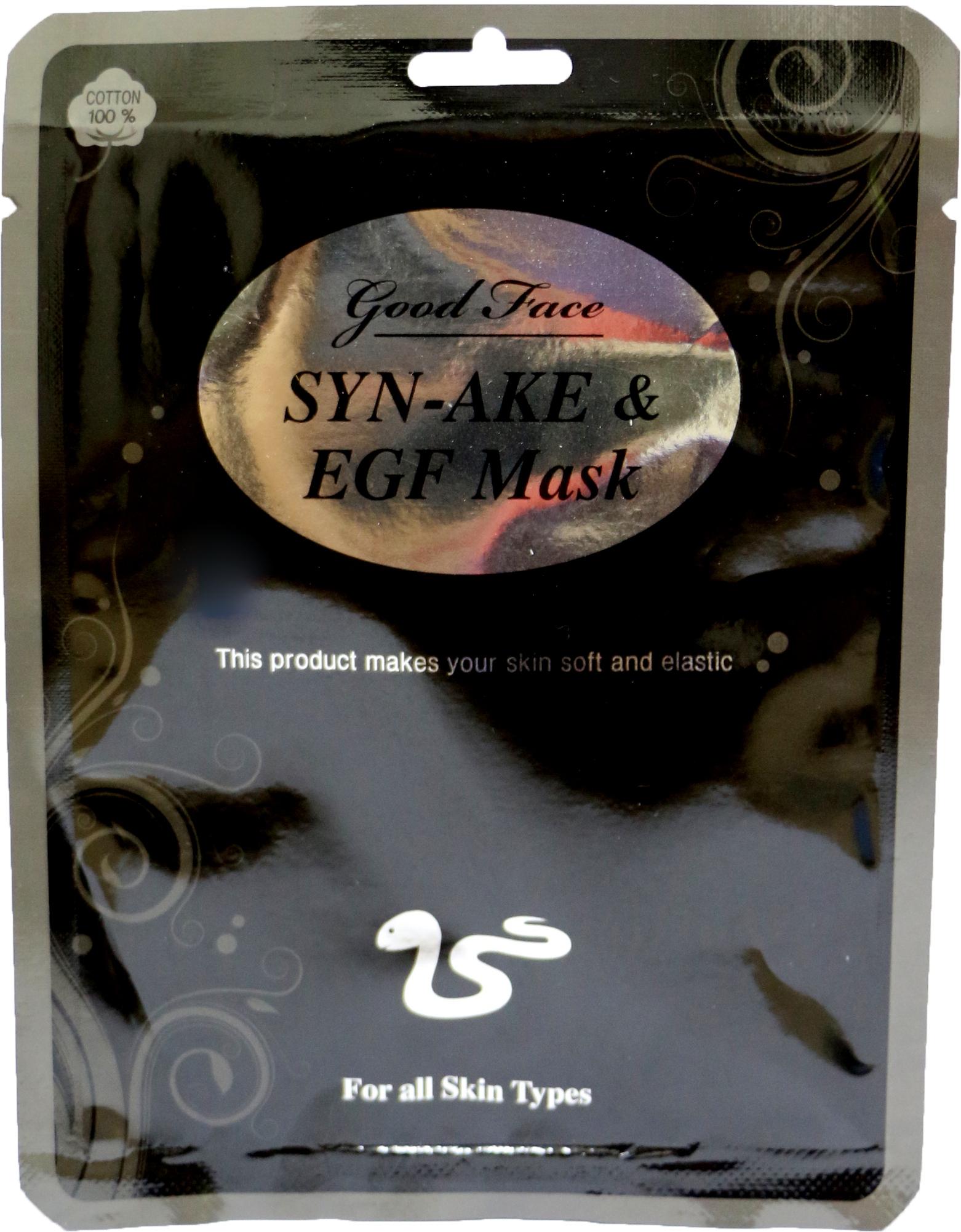 韓國EGF-蛇黏液面膜 10入/包