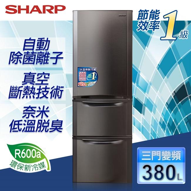 【SHARP夏普】380公升變頻三門左開式冰箱。不鏽鋼銀/SJ-E38DT-S