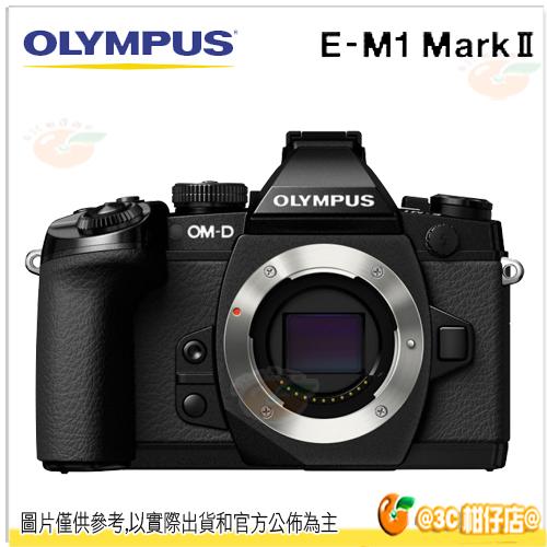 預購 送原廠相機包+大清潔組+保護貼 Olympus E-M1 Mark II BODY 單機身 EM1M2 元佑公司貨