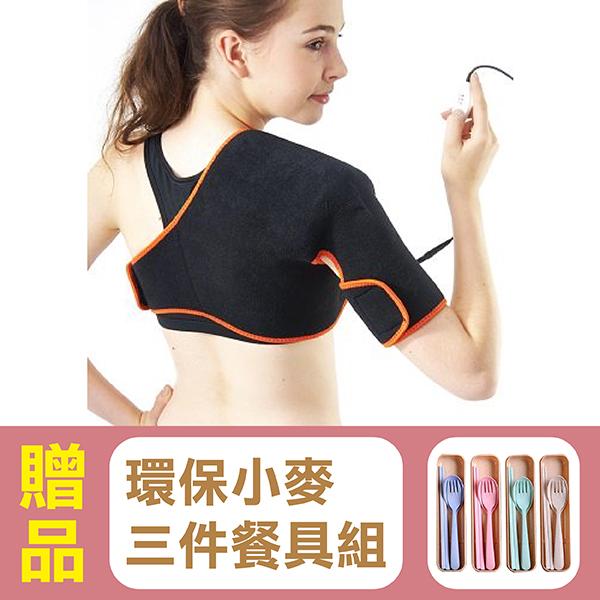 【舒美立得】護具型冷熱敷墊(PW110 肩膀專用),贈品:環保小麥三件式餐具組x1